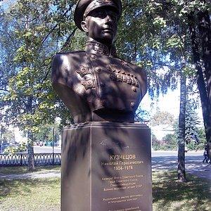 Памятник адмиралу Н.Г. Кузнецову