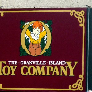 The Granville Island Toy Company, Vancouver, BC