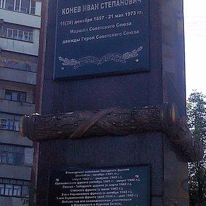 Надпись на фасаде памятника