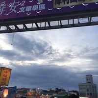 Yingcai Tourism Night Market