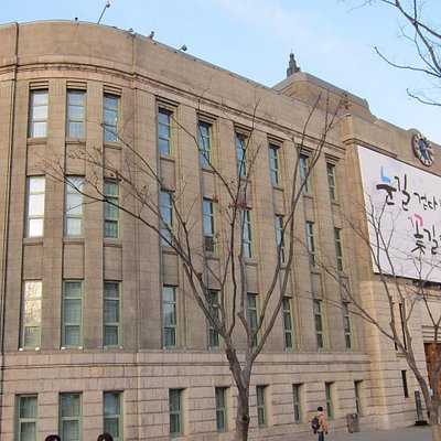 Seoul Metropolitan Library