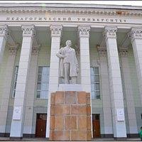 Памятник А.М.Горькому