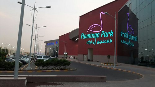 Flamingo Park / Mall