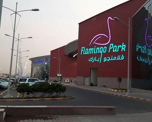 Flamingo Park / Mall