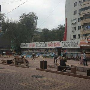 Shopping Center Passazh