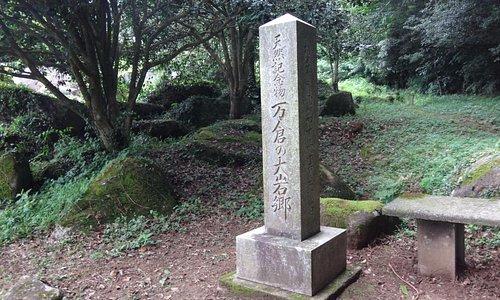 昭和10年に国の天然記念物になっています。
