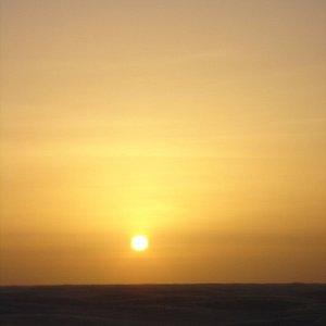 Por do sol visto no passeio à Lagoa Bonita