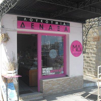 Le magasin de vente de loukoums Denaxa sur le port de Hermoupolis