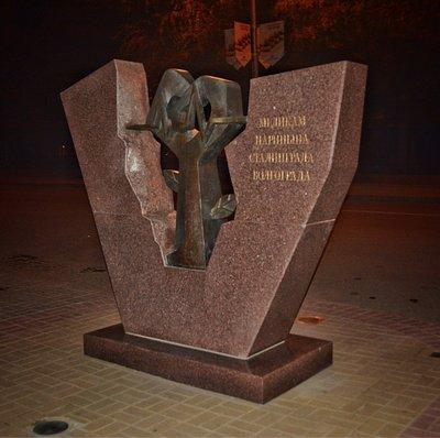 Памятник Медикам в ночном Волгограде.
