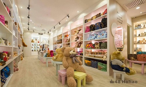 The Beary-Good Shop
