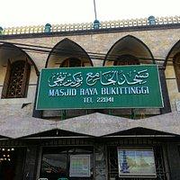 Masjid raya... koto Bukitinggi