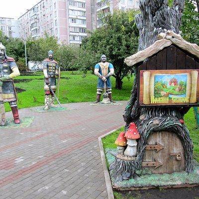 Москва. Поляна сказок в Ясенево.