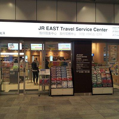 JR東日本トラベルサービスセンター新宿駅の外観