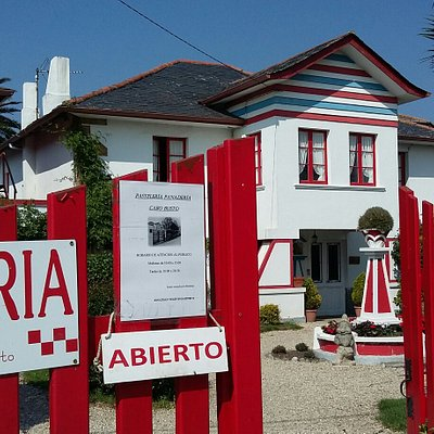 Faro de Busto Valdes