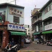 仍有一些舊式商店