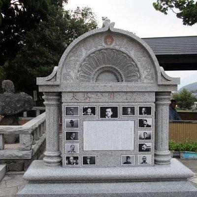 大谷光瑞記念碑