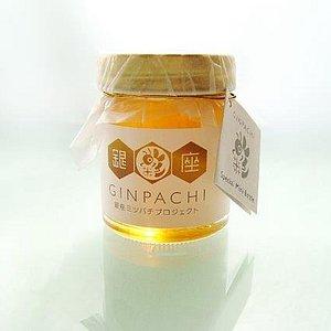 ginza honey bottle