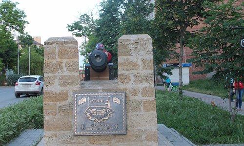 рядом с магазином Градус)))