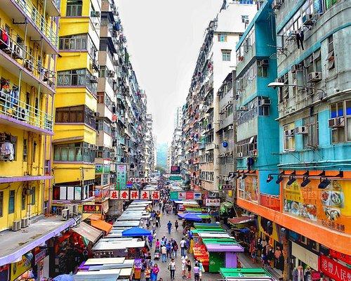 香港 旺角