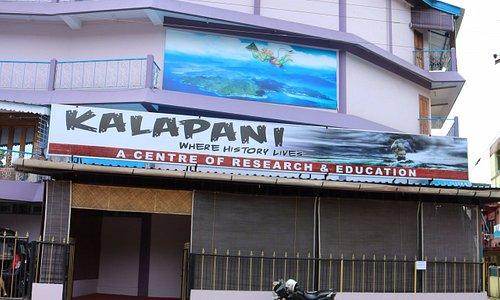 The Kalapani Museum