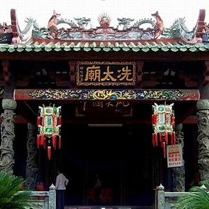 Xian Imperial Ancestral Temple