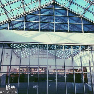 The Cao Yu Memorial Museum
