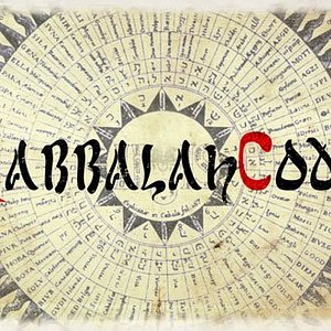 Kabbalah Code is thrilling game in the middle of Jewish Quarter of the Old City of Jerusalem.