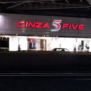 GINZA5・外観