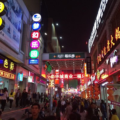 泰华新天地美食街