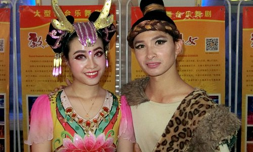 Dunhuang Theatre artistes