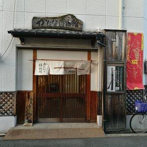 Museum of the Sword