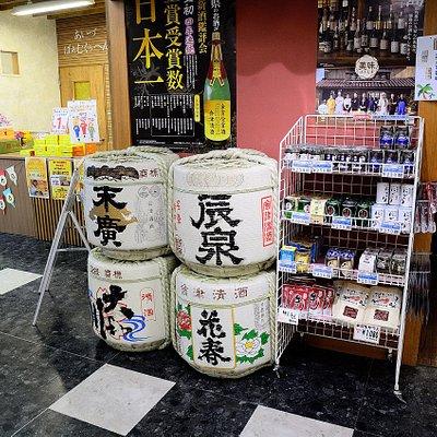 Tsurugajo Kaikan