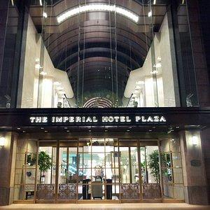 帝国ホテルプラザ東京・メインエントランス