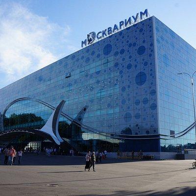 Москвариум