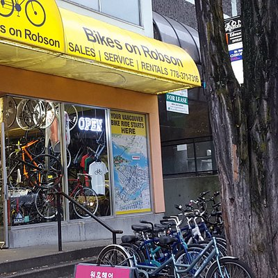 Bikes on Robson, Bicycle rental shop, great bikes and rates.