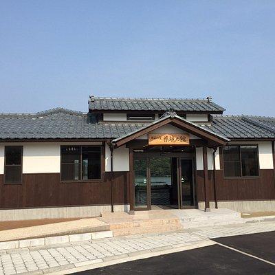 2015年4月オープンした「越前加賀県境の館」