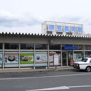 伊豆の国市観光案内所