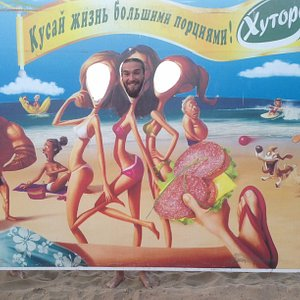 Прикольная вывеска на пляже