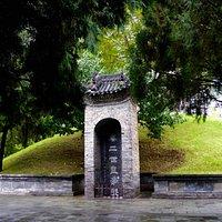 Qin Er Shi Tumulus Behind Tomb Stone