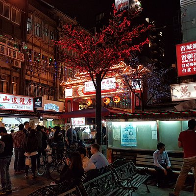 Raohe Night Market Foot Massage