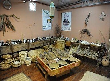 מרכז המבקרים של מרפא הבושם בכברי