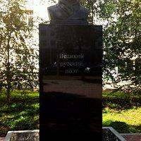 Памятник А. С. Пушкину, Уфа.