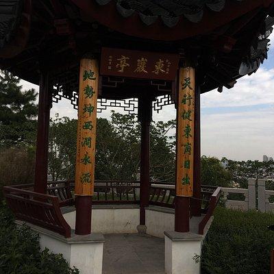 Yufeng Mountain