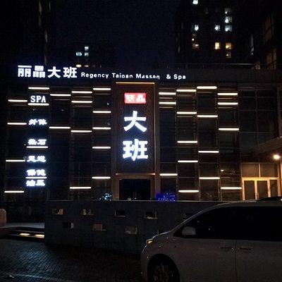Eingang bei Nacht