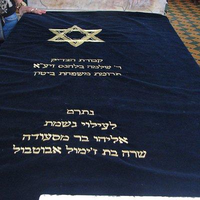 Tomb of Rabbi Shlomo Bel Hensh - at the tomb