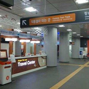 서울역 공항철도 트래블 센터