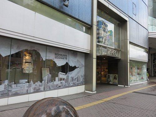 市電側 店内入口