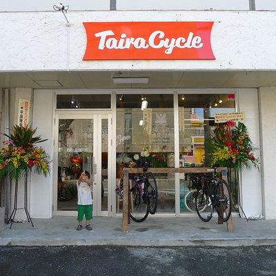 TairaCycle タイラサイクル