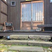 Coffee Kobo Kannon entrance