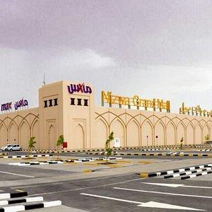 Nizwa Grand Mall